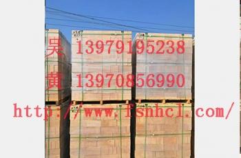 南昌高铝砖
