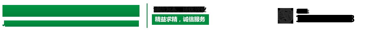 必威体育安卓版下载丰硕必威体育官方彩票网站有限公司